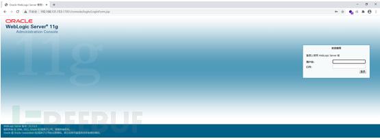 CVE-2021-2109 Weblogic Server远程代码执行漏洞复现及分析插图