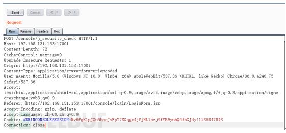 CVE-2021-2109 Weblogic Server远程代码执行漏洞复现及分析插图1