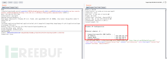 CVE-2021-2109 Weblogic Server远程代码执行漏洞复现及分析插图4