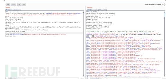 CVE-2021-2109 Weblogic Server远程代码执行漏洞复现及分析插图6