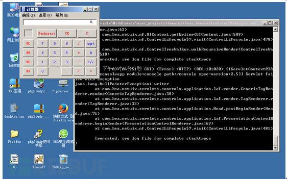CVE-2021-2109 Weblogic Server远程代码执行漏洞复现及分析插图8