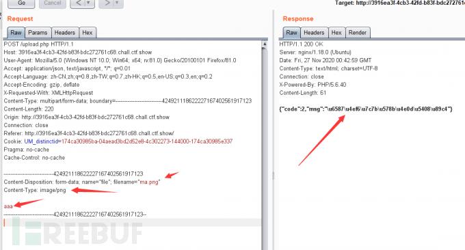 php代码审计前奏之ctfshow之文件上传