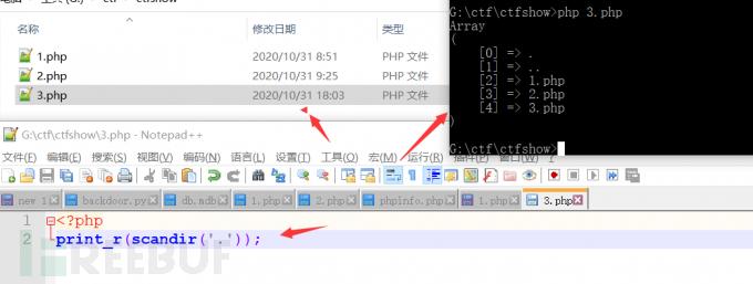php rce之无参数读文件