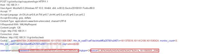 小米路由器管理员密码爆破分析