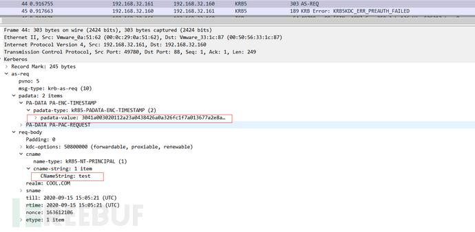 域用户密码爆破研究