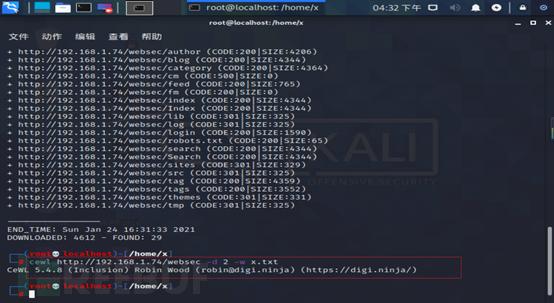 VulnHub-hackNos: Os-hackNos-3-靶机通关复现