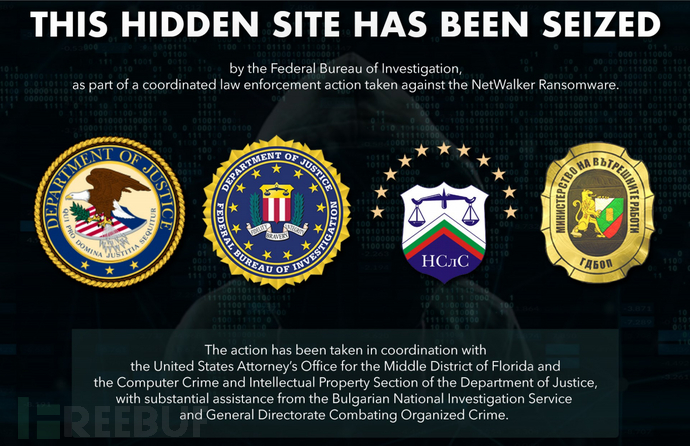 涉案数千万美元的勒索软件NetWalker官网被查封