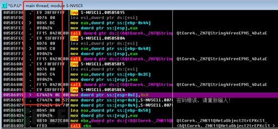 反汇编登录密码绕过插图4