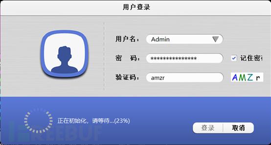 反汇编登录密码绕过插图8