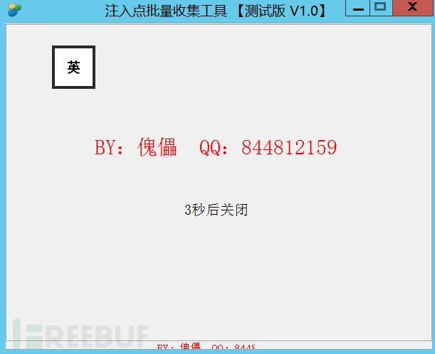e8f1578ae350f1dc6adcd69a84a103b1_37776.png