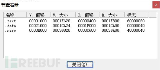 image-20210216124452300