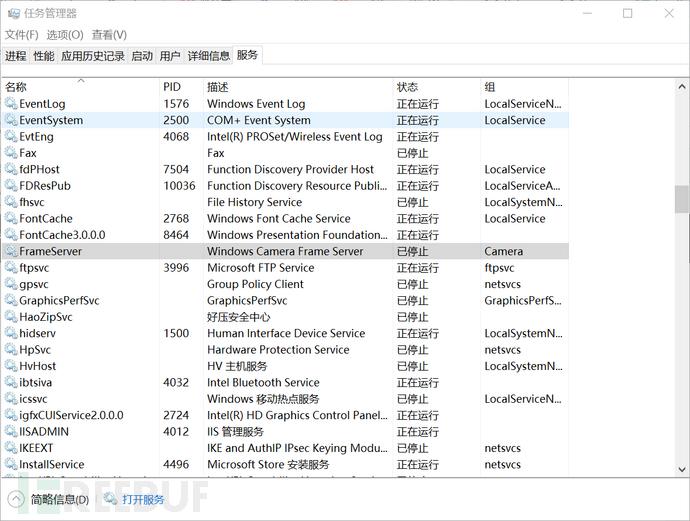 用了Win10家庭版后,我是怎么恢复远程桌面服务的插图5
