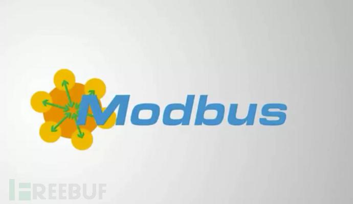 工控安全 | Modbus协议分析