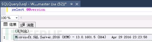 MSSQL数据库攻击实战指北(转-FREEBUF)