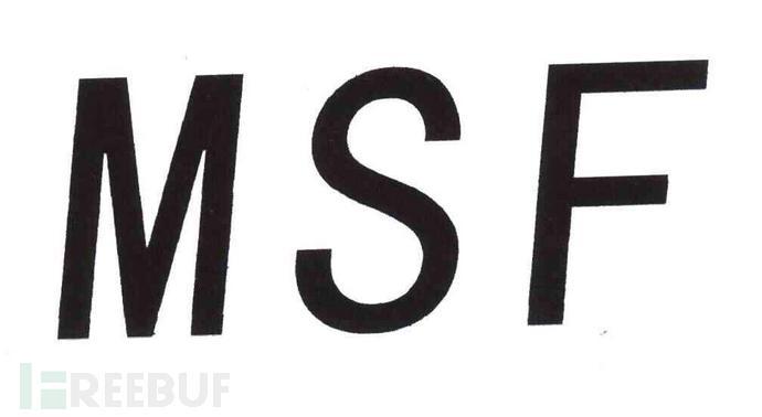 初学MSF之渗透、提权、免杀(下)