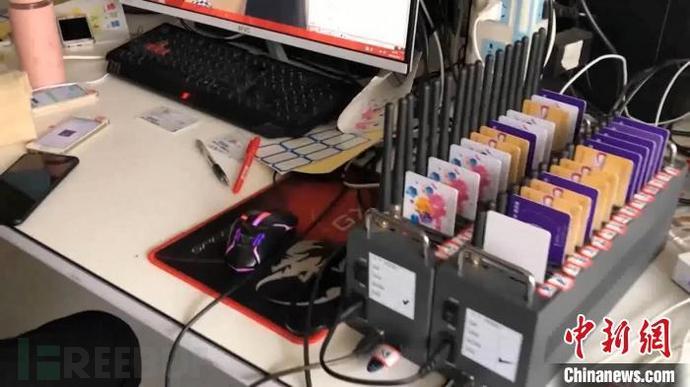 全国首起电信运营商拒不履行信息网络安全管理义务案在云南宣判
