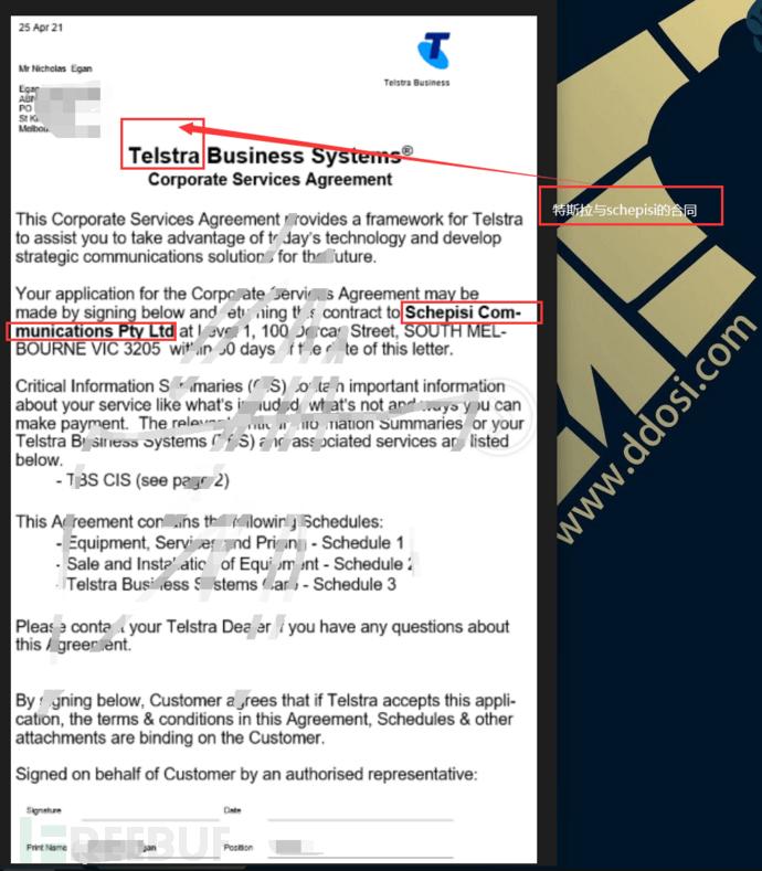 Avaddon黑客从特斯拉服务提供商处窃取SIM卡数据