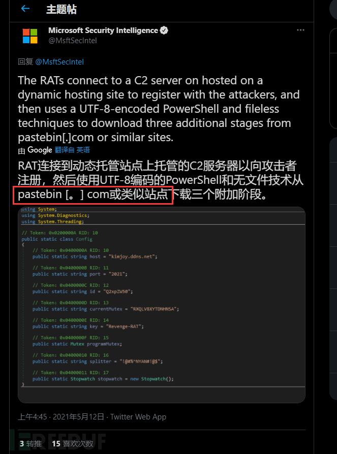 微软分享了航空航天旅行领域恶意软件攻击的详细信息