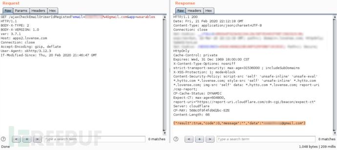 该图片中可以通过特定邮箱地址成功找到在服务器上注册过的对用用户