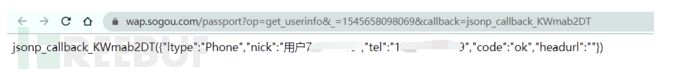 1632213511_61499a07e35e08c2f4495.png!small?1632213512296