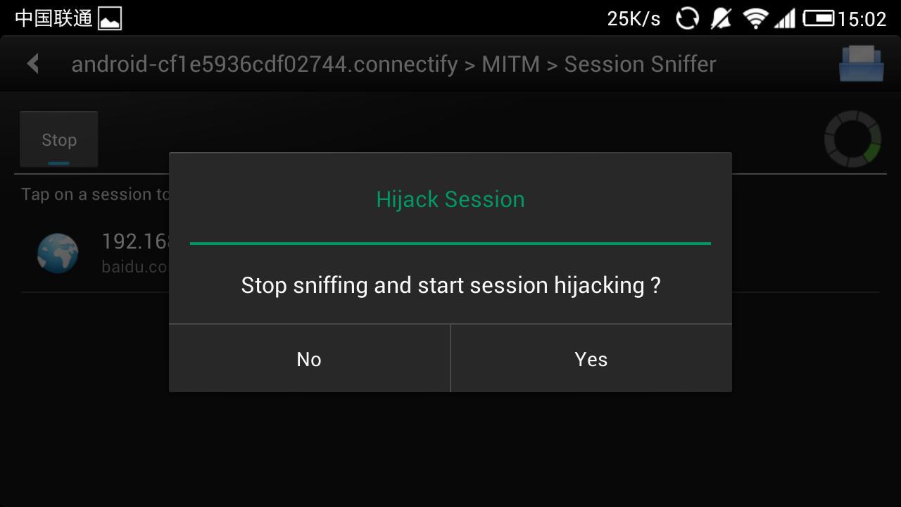 dSploit—Android网络渗透套件测试小记(含视频)