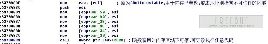 CVE-2012-4792 IE 0day (CButton use after free)漏洞分析